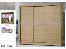 [全新] 高上{全新}7x7橡木花朵衣櫥(衣櫃/衣櫥全新