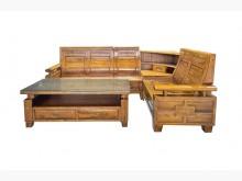 [9成新] A81918實木香樟L型板椅茶几其它桌椅無破損有使用痕跡