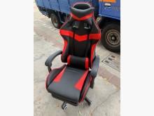 [全新] 新品皮革電競椅(可升降)電腦桌/椅全新