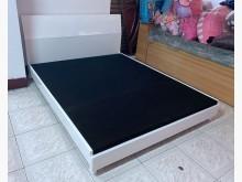 [95成新] 三合二手物流(實木烤漆床架5*雙人床架近乎全新