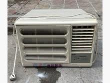 [9成新] 三合二手物流(1頓窗型冷氣)窗型冷氣無破損有使用痕跡