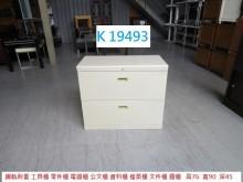 [8成新] K19493 公文櫃 理想櫃辦公櫥櫃有輕微破損