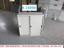 [8成新] K19494 公文 書櫃 資料櫃辦公櫥櫃有輕微破損