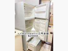 [9成新] 💡國際牌485公升三門冰箱冰箱無破損有使用痕跡