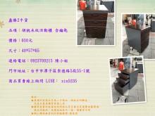 [95成新] 鑫勝2手貨-胡桃木紋活動櫃含鑰匙辦公櫥櫃近乎全新
