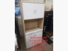 [95成新] 毅昌二手家具~近全新購於特力屋餐收納櫃近乎全新