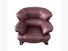 [8成新] A8301*紅色單人皮沙發*單人沙發有輕微破損