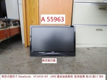 [9成新] A55963 優派24吋電視電視無破損有使用痕跡