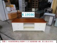 [95成新] K19590 鄉村風電視櫃電視櫃近乎全新