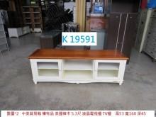 [95成新] K19591 美國橡木 電視櫃電視櫃近乎全新