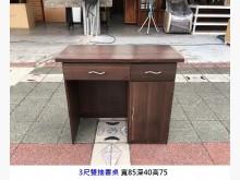 [8成新] 3尺書桌 電腦桌 學生書桌書桌/椅有輕微破損