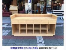 [8成新] 專櫃設計款7尺六抽櫃台 服務台其它櫥櫃有輕微破損
