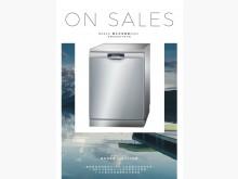 [9成新] BOSCH 獨立式洗碗機220V洗碗機無破損有使用痕跡