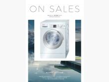 [9成新] BOSCH洗衣機 $25,000洗衣機無破損有使用痕跡