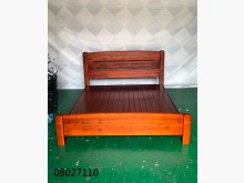 [9成新] 08027110 柚木色雙人床架雙人床架無破損有使用痕跡