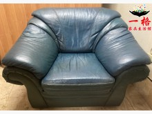 [7成新及以下] 二手.墨綠色.半牛皮.單人沙發單人沙發有明顯破損