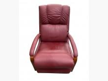 [9成新] F9302*紅皮沙發搖椅*單人沙發無破損有使用痕跡