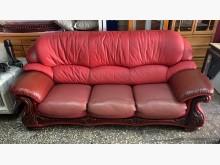 [8成新] 《二手生活館》二手沙發多件沙發組有輕微破損