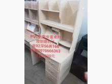 [9成新] 毅昌二手家具~耐磨3尺學生書桌組書桌/椅無破損有使用痕跡