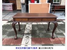 [8成新] 歐式古典桌 實木雕花歐式書桌書桌/椅有輕微破損