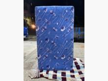 [9成新] B82522*3.5尺藍布床墊單人床墊無破損有使用痕跡