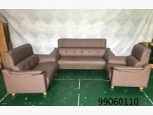 [全新] 99060110 貓抓皮沙發組多件沙發組全新