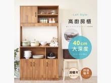 [95成新] 樂活高廚房收納櫃-拼版柚木收納櫃近乎全新