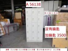 [8成新] A56138 15人鞋櫃 內務櫃辦公櫥櫃有輕微破損
