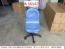 [9成新] A56142 布面 升降 電腦椅電腦桌/椅無破損有使用痕跡