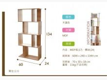 [95成新] 多功能隔間收納櫃/四層書櫃收納櫃近乎全新