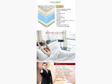 [95成新] 護框護背硬式獨立筒床墊雙人5尺雙人床墊近乎全新