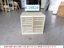 [8成新] K19824 資料 文件櫃辦公櫥櫃有輕微破損