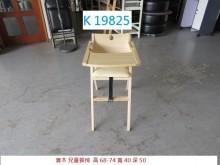 [8成新] K19825 實木 兒童餐椅其它桌椅有輕微破損