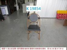 [8成新] K19854 藤編餐椅 咖啡椅餐椅有輕微破損