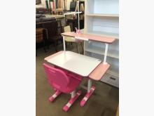 [95成新] 毅昌二手家具~欣美兒童桌椅可升降書桌/椅近乎全新