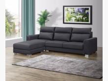 [全新] OZ923AJH*全新L型貓抓皮L型沙發全新