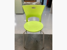 [9成新] F90531*綠色塑膠椅餐椅無破損有使用痕跡