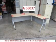[9成新] A56037 160 L型主管桌電腦桌/椅無破損有使用痕跡