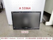 [9成新] A55964 優派24吋電視電視無破損有使用痕跡