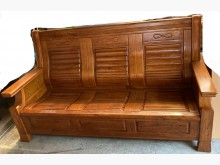 [8成新] 二手.實木.三人座木製沙發有輕微破損