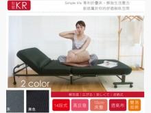 [95成新] Simple Life省力折疊床其它家具近乎全新