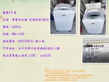[9成新] 鑫勝2手貨-聲寶12公斤洗衣機洗衣機無破損有使用痕跡