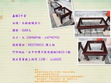 [95成新] 鑫勝2手貨-木框玻璃茶几茶几近乎全新