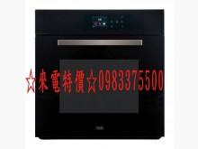 [全新] 0983375500 世磊烤箱☆烤箱全新