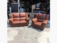 [8成新] 酒紅皮革1+2沙發組*客廳沙發組多件沙發組有輕微破損