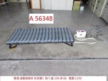 [8成新] A56348 雅博 減壓 氣墊床單人床墊有輕微破損