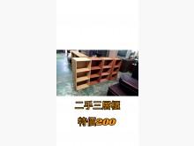 [95成新] 閣樓-三層櫃收納櫃近乎全新