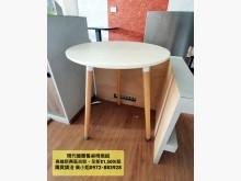 北歐極簡現代感餐桌椅餐椅全新
