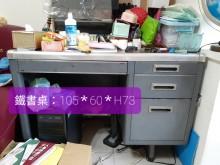 [9成新] 辦公桌499元書桌/椅無破損有使用痕跡