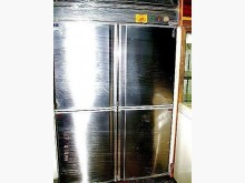 [全新] 高上{全新}4尺白鐵/4門冰箱-冰箱全新